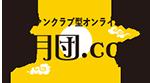 満月団.com